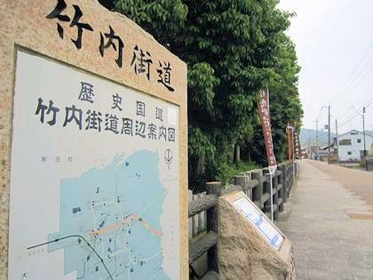 竹内街道周辺地図