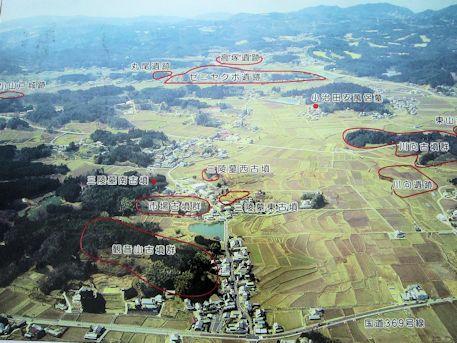 三陵墓古墳群周辺航空写真