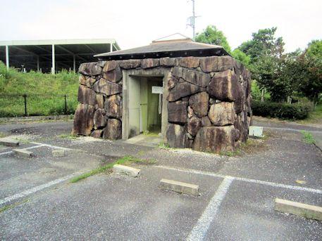 三陵墓古墳群史跡公園のトイレ