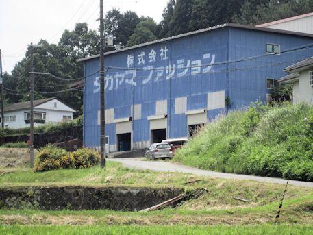 株式会社タカヤマファッション