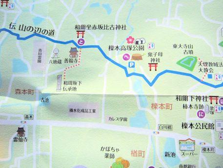 櫟本高塚公園周辺地図