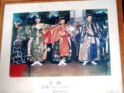翁舞の写真