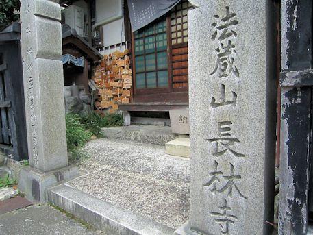 長林寺の絵馬