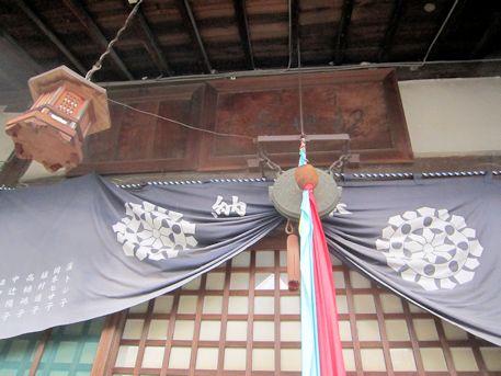長林寺の鰐口