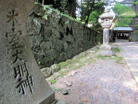 Himuro-daimyojin
