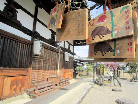 飛鳥寺の絵馬