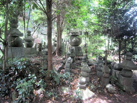 Five-ring Pagoda