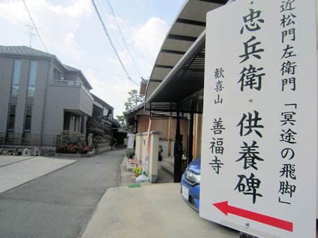 善福寺の道案内