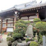 善福寺の忠兵衛供養碑