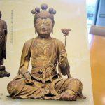 法徳寺五髻文殊と地蔵菩薩立像