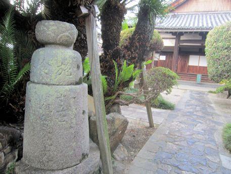 奈良の法徳寺