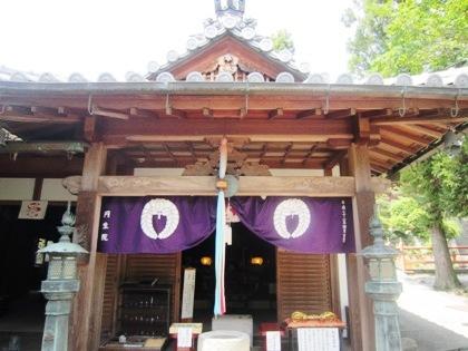長弓寺円生院