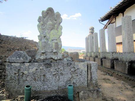 石川精舎跡の役行者像