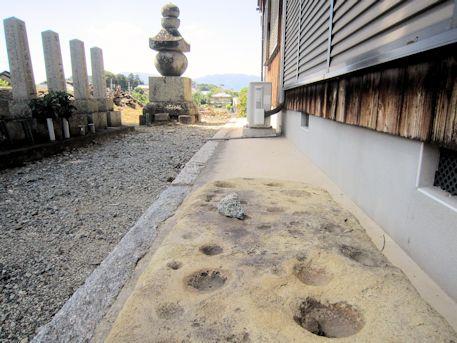 石川精舎跡の盃状穴