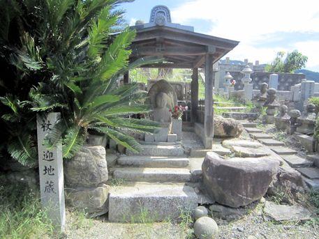 念佛寺の杖立迎地蔵