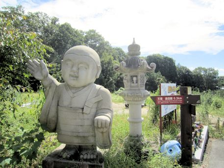 念佛寺の一休さん