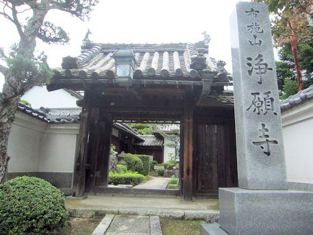 布施山浄願寺