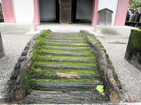 浄願寺の橋