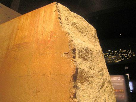 キトラ古墳壁画の朱雀