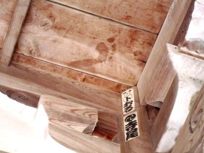 長岳寺の血天井