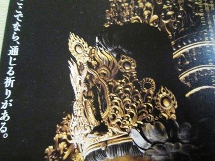 不空羂索観音坐像の髪の毛
