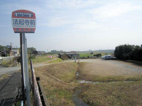 法起寺前バス停
