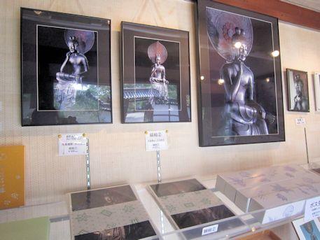 中宮寺半跏思惟像の写真