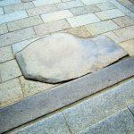 法隆寺の鯛石