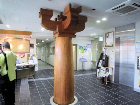 法隆寺iセンター