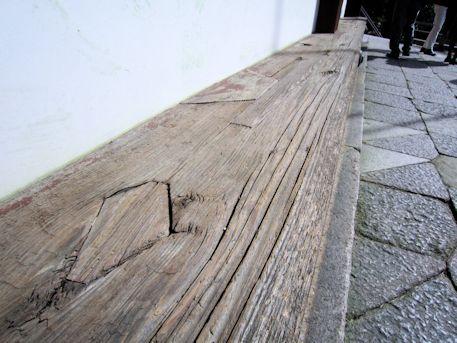 興福寺南円堂の埋め木