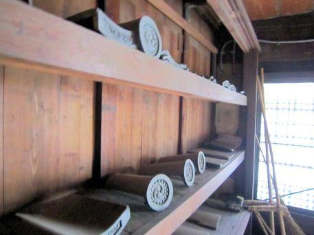 奈良町セミナーハウスの屋根瓦
