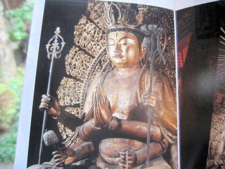 興福寺南円堂の不空羂索観音菩薩坐像