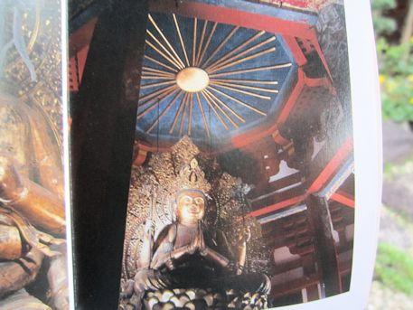 興福寺南円堂の天井